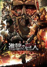 Attack on Titan (películas)
