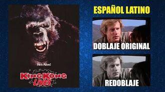 King Kong Vive -1986- - Doblaje Original y Redoblaje - Español Latino - Comparación y Muestra