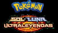 Logo en español de la Vigésimasegunda Temporada