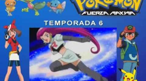 Pokemon Fuerza Maxima Capitulo 1 Audio Latino low