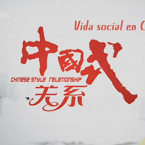 Titulo en Español