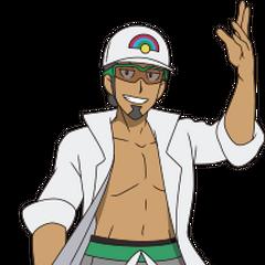 Profesor Kukui en <a href=