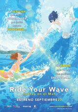 Ride Your Wave: Juntos en el mar