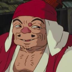Jiko-bō en <a href=