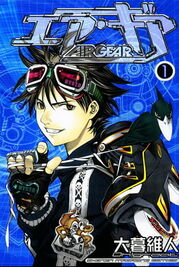 Air Gear vol01