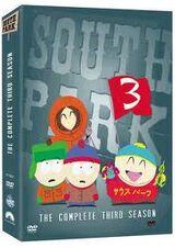 Anexo:3ª temporada de South Park