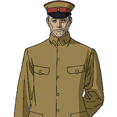 Teniente Yasumasa Akutsu en <a href=