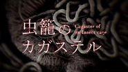 Mushikago no Cagaster (Cagaster of an Insect Cage) Temporada 1 Trailer Latino NETFLIX
