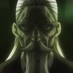 Metsudō Katahara en <a href=