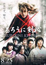 Samurai X (2012)