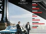 Lazos de familia (2013)