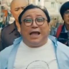 Director Wong Jing - Cameo - , también en <a href=