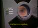 SFTAG-Escáner