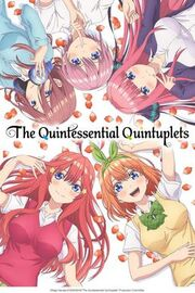 The Quintessential Quintuplets anime cover
