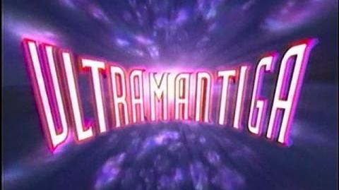Ultraman Tiga Opening latino tv rip (LaTele)