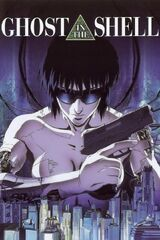 Ghost in the Shell: Espectro virtual