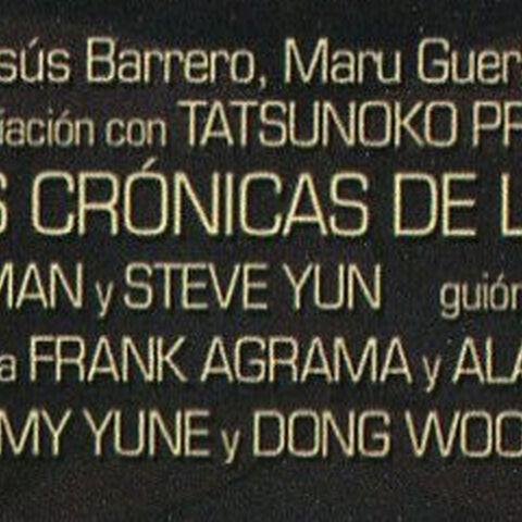 Créditos de la contraportada del DVD/BD