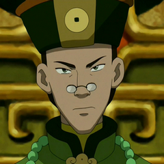 El Rey Tierra Kuei en <a href=