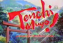 Tenchi Muyo! TV - logo versión Cloverway