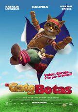 El gato con botas (2009)