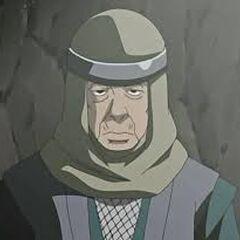 Gennō en <a href=