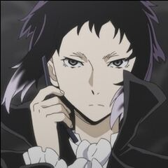 Ryunosuke Akutagawa en <a href=