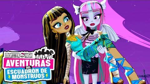 GÁRGOLA Y AGUA Aventuras del Escuadrón de Monstruos Monster High