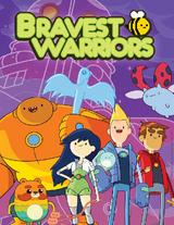 Los guerreros valientes