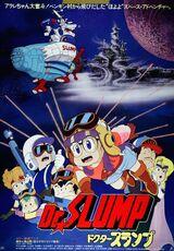 Anexo:Películas de Dr. Slump