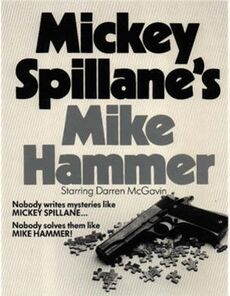 Mike Hammer (1958)