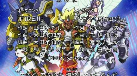 Digimon Frontier - Opening Latino - Fuego HD