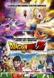 Dragon Ball Z La Batalla de los Dioses poster latino