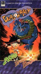 Zero y el Dragón Mágico: Dragon Billy