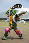 Wish Star (Dino Charge)