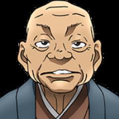 Mitsunari Tokugawa en <a href=