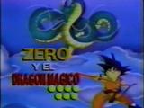 Zero y el dragón mágico