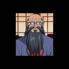Ma Ryō / Hakubi en <a href=