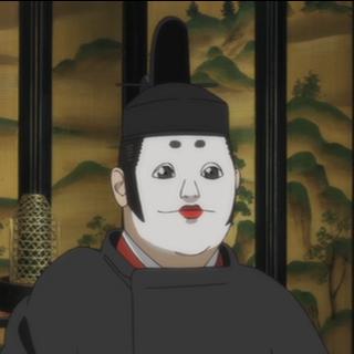 Hinomaro Taji en <a href=