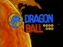 Dragon Ball - Opening - Español Latino - DVD On Screen Cloverway - YouTube - Google Chrome 20 10 2019 05 34 27 p. m. (2)