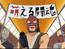 Gintama v1