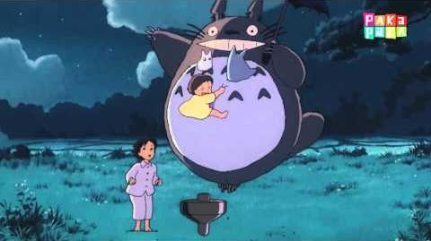 Promo Mi vecino Totoro - Pelis de Miyazaki