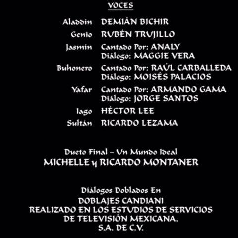 Créditos del DVD (Edición Especial 2004)