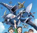 Pilotos de Dragón: Hisone & Masotan