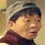 Heatler Chul Min