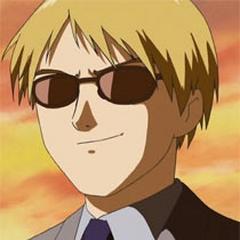 Mitsuo Yamaki en <a href=