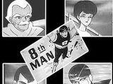El octavo hombre