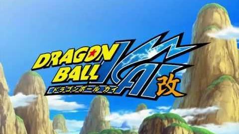 Dragon Ball Z Kai Opening Latino Oficial