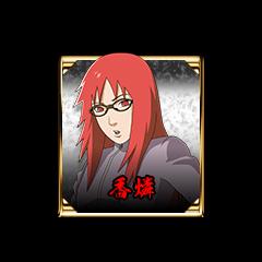 Karin en <a href=