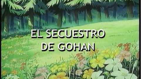 DBZ película 1 - intro en español latino (versión de Plus Difusión)