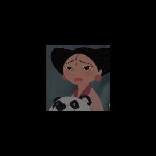 Princesa Mei en <a href=